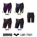 【LAR-7301】ARENA(アリーナ) メンズフィットネス水着 ダブルエステルダイヤWR ロングボックス(アクアエクサ カット)[男性用/水泳/アクアウォーク]