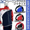【N2JC7020】MIZUNO(ミズノ) マイクロフトシルモンド トレーニングクロスシャツ[スイミング/水泳/トレーニングウェア/トレーニングウェア/ウインドブレーカー]