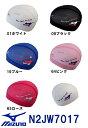 【N2JW7017】MIZUNO(ミズノ) メッシュキャップ[水泳帽/スイムキャップ/スイミング/プール/水泳小物]