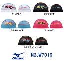 【N2JW7019】MIZUNO(ミズノ) メッシュキャップ【I LOVE SWIM】[水泳帽/スイムキャップ/スイミング/プール/水泳小物]
