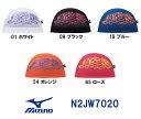 【N2JW7020】MIZUNO(ミズノ) メッシュキャップ【あついメッセージ】[水泳帽/スイムキャップ/スイミング/プール/水泳小物]