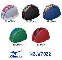 ●●【N2JW7022】MIZUNO(ミズノ) メッシュキャップ【弾丸スイマー】[水泳帽/スイムキャップ/スイミング/プール/水泳小物]