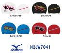 【N2JW7041】MIZUNO(ミズノ) シリコーンキャップ【ハートのサングラス】[水泳小物/スイムキャップ/スイミング/水泳帽]