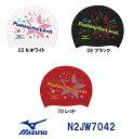 【N2JW7042】MIZUNO(ミズノ) シリコーンキャップ【Pushing the Limit】[水泳小物/スイムキャップ/スイミング/水泳帽]