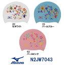 【N2JW7043】MIZUNO(ミズノ) シリコーンキャップ【Fusion with water】[水泳小物/スイムキャップ/スイミング/水泳帽]