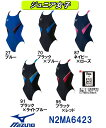 【N2MA6423】MIZUNO(ミズノ) ジュニア女子競泳用水着 Stream Aqucela Dynamotion Fit ソニックフィットAC・W ミディ...