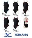 【N2MA7260】MIZUNO(ミズノ) レディース競泳練習水着 EXER SUITS U-Fit ミディアムカット[女性用/長持ち/練習用/選手/ワンピース]