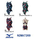 ●●【N2MA7269】MIZUNO(ミズノ) レディース競泳練習水着 EXER SUITS U-Fit ミディアムカット[女性用/長持ち/練習用/トレーニング/選手]