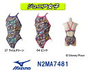 【N2MA7481】MIZUNO(ミズノ) ジュニア女子競泳練習水着 EXER SUITS U-Fit ミディアムカット【DISNEY・Toy Story】[デ...