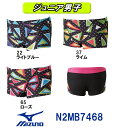 【N2MB7468】MIZUNO(ミズノ) ジュニア男子競泳練習水着 EXER SUITS U-Fit Dynamotion Fit ショートスパッツ[競泳/練...