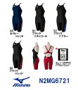 【N2MG6721】MIZUNO(ミズノ) レディース競泳水着 Stream Aqucela ソニックフィットAC ハーフスーツ[競泳水着/女性用/スパッツ/FINA承認]