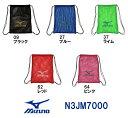 【N3JM7000】MIZUNO(ミズノ) メッシュバッグ(S)[水泳/練習用具入れ/スイミング]