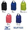 【N3JP7025】MIZUNO(ミズノ) ロールバッグ(大)[水泳小物/ポーチ/バッグ/撥水/コンパクト/プール/スイミング]