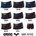 【SAR-6103】ARENA(アリーナ) メンズ競泳練習水着 タフスーツ タフスキン ショートボックス[競泳水着/練習用/男性用/タフスーツ/長持ち]