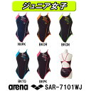 【SAR-7101WJ】ARENA(アリーナ) ジュニア女子競泳練習水着 タフスーツ タフスキンフロウ スーパーフライバック[競泳水着/練習用/子供用/タフスーツ/長持ち/トレーニング]