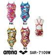 【SAR-7109W】ARENA(アリーナ) レディース競泳練習水着 タフスーツ タフスキンD スーパーフライバック[アリーナ君/アリーナクン/競泳水着/練習用/女性用/長持ち]