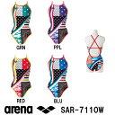 【SAR-7110W】ARENA(アリーナ) レディース競泳練習水着 タフスーツ タフスキンD タフ・クロスバック[競泳水着/女性用/練習用/長持ち]