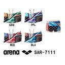 【SAR-7111】ARENA(アリーナ) メンズ競泳練習水着 タフスーツ タフスキンD ショートボックス[競泳水着/男性用/練習用/トレーニング/長持ち]