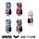 【SAR-7125W】ARENA(アリーナ) レディース競泳練習水着 タフスーツ タフスキンD タフ・ミドルスパッツS[競泳水着/女性用/練習用/長持ち]