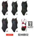 【SD46B02】SPEEDO(スピード) レディース競泳水着 Fastskin XT Active Hybrid2 ウイメンズエイムカットスーツ[女性用/競泳/ニット素材/FINA承認/ワンピース]