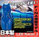 ●●【送料無料/48%OFF】【SD46H01】SPEEDO(スピード) レディース競泳水着 FASTSKIN LZR Racer J ウィメンズニースキン[競...