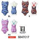 【SD47C17】SPEEDO(スピード) レディース競泳水着 Fastskin XT-W ウイメンズスモールバックエクスカットスーツ[競泳水着/女性用/FIN...