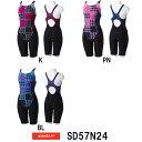 【送料無料】【SD57N24】SPEEDO(スピード) レディース競泳水着 STREAM 2WAY ウイメンズスパッツスーツ(縫込みパッド付き)[女性用/背開き小さめタイプ]