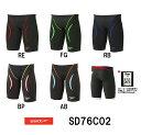 【SD76C02】【紙箱なし】SPEEDO(スピード) メンズ競泳水着 Fastskin XT Active Hybrid2 メンズジャマー[男性用/ニット素材...