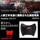 【水泳練習用具】【SD97A21】SPEEDO(スピード) Fastskin プルブイ[水泳/スイミング]