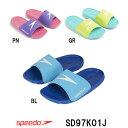 【SD97K01J】SPEEDO(スピード) ジュニアサンダル Atami Core Slide[水泳/サンダル/プールサイド/ビーチ/子供用]