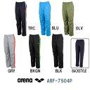 【ARF-7504P】ARENA(アリーナ) チームライン ウィンドロングパンツ[トレーニングウェ
