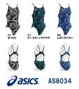 asics アシックス 競泳練習水着 レディース マイティカット REPEATEX2 POWER SUITS AS8034