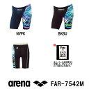 arena アリーナ 競泳水着 メンズ ハーフスパッツ fina承認 X-PYTHON2 2017年FWモデル FAR-7542M