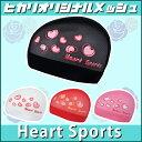 水泳 メッシュキャップ スイムキャップ ヒカリスポーツオリジナル Heart Sports 水泳小物 HS-156