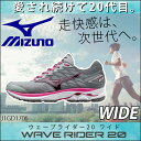 【送料無料/ポイント15倍】【J1GD1706】MIZUNO(ミズノ) レディース ランニングシューズ WAVE RIDER 20 WIDE(ウェーブライダー20 ワイド)[靴/ミズノランニングシューズ/女性用/陸上競技]