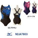 MIZUNO ミズノ フィットネス水着 レディース スイムウェア スイミング ワンピース(ピースバ