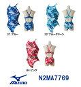 【N2MA7769】MIZUNO(ミズノ) レディース競泳練習水着 EXER SUITS U-Fit ミディアムカット[女性用/長持ち/練習用/選手/ワンピース]