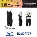 【N2MG7777】MIZUNO(ミズノ) レディース競泳練習水着 EXER SUITS BG ハーフスーツ[浮力素材/女性用/長持ち/練習用/選手/スパッツ]