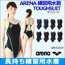arena アリーナ 競泳練習用水着 レディース スイムウェア スイミング スーパーフライバック