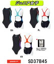 SPEEDO スピード 競泳水着 ジュニア女子 スイムウェア スイミング 子ども用 FLEX Σ ジュニアエイムカットスーツ4 子供用 FINA承認モデル ワンピース SD37B45-HK