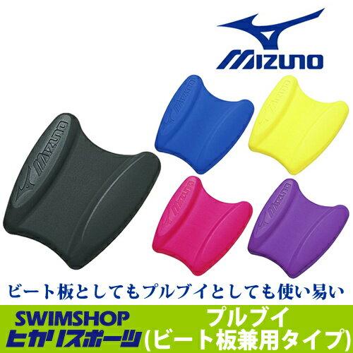 【水泳練習用具】【85ZB750】MIZUNO...の紹介画像2