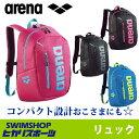 アリーナ ARENA 水泳 水球 リュック スイムバッグ スイミングバッグ バックパック FAR-7924