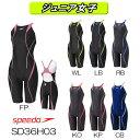 スピード SPEEDO 競泳水着 ジュニア女子 FINA承認モデル FLEX Cube ジュニアオープンバックニースキン SD36H03