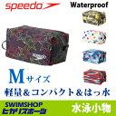 SPEEDO スピード ウォータープルーフ(M) 2018年S1モデル SD98B13