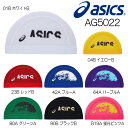 アシックス asics 水泳 メッシュキャップ スイムキャップ 2018年春夏モデル AG5022