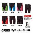 arena アリーナ 競泳水着 メンズ ハーフスパッツ fina承認 AQUAFORCE FUSION2 ARN-7011M