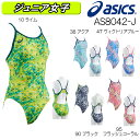 アシックス asics 競泳水着 ジュニア女子 練習用 レギュラー REPEATEX3 競泳練習水着 2018