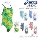 アシックス asics 競泳水着 レディース 練習用 レギュラー REPEATEX3 競泳練習水着 2018年