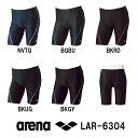 arena アリーナ フィットネス水着 メンズ スイムウェア スイミング ロングボックス(動ける