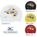 ミズノ MIZUNO 水泳 キャップ シリコンキャップ [ひし形模様] 水泳帽 スイミング 2018年春夏限定モデル N2JW8043